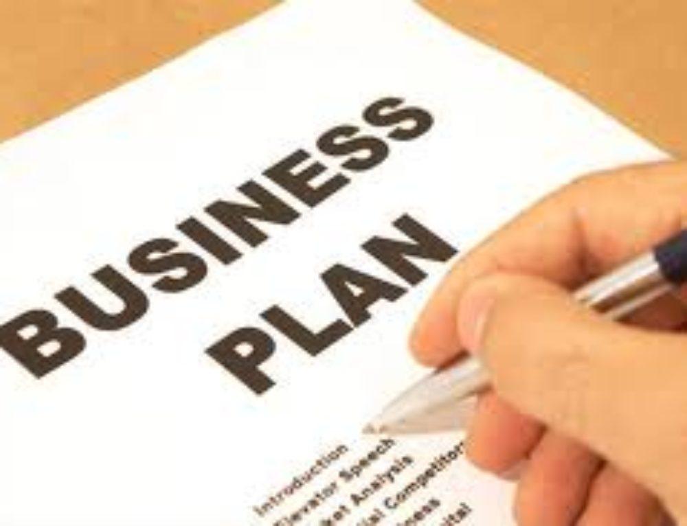 Бизнес план от 300000 рублей