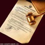 Сделки с недвижимостью в Калуге и Обнинске