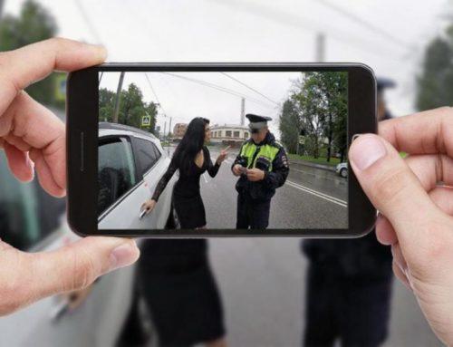 Можно ли осуществлять видеосъемку сотрудников ГИБДД (ДПС)