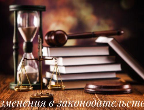 Некоторые изменения законодательства в 2019 году — автотюнинг, наследство и отмена роуминга